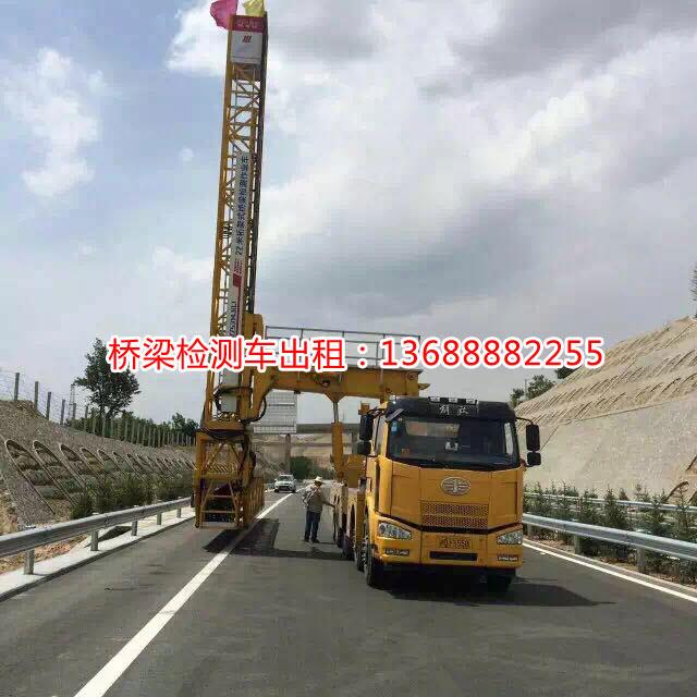 22米桁架式桥梁beplay官网注册